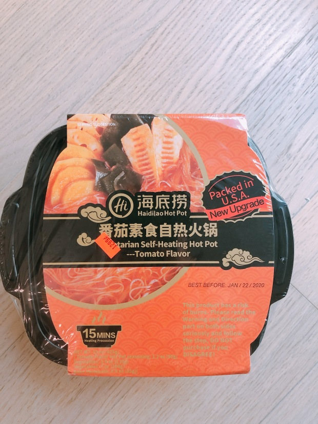Haidilao self-heating hotpot