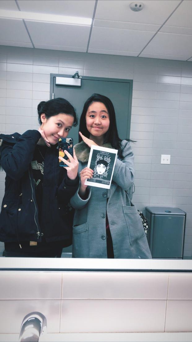 Selina Xu and Wong Shi Le