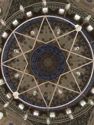 Selina Xu edirne Edirne Sultan Bayezid II mosque